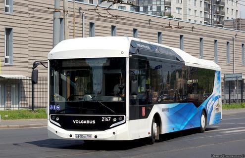 электробус Volgabus 5270.E0