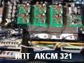 БКМ 321. Фотография блока ИПТ