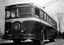 Троллейбус ЛК-5
