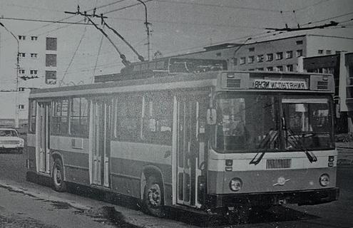 Троллейбус Зиу-6202