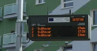 Электронная панель для остановок ELP 311B-20
