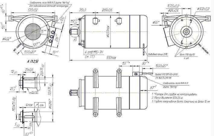 Тяговый двигатель ДТА-6У1