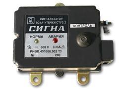 Сигнализатор СТУ3.2