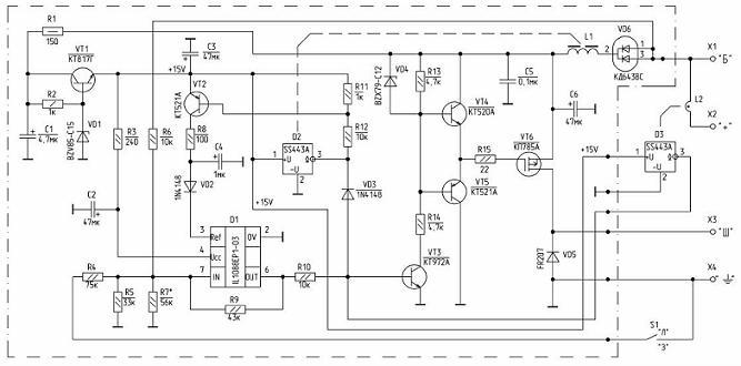 Схема РН-21М