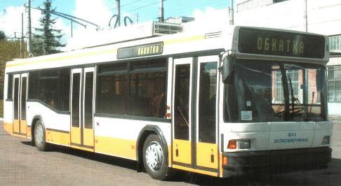 Троллейбус AKSM 221