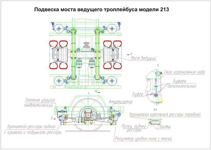 Троллейбус 213
