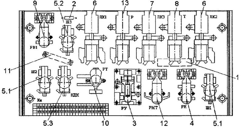 ТП-94