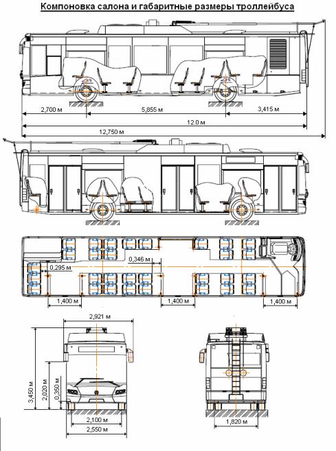 Габаритный чертеж LAZ E183