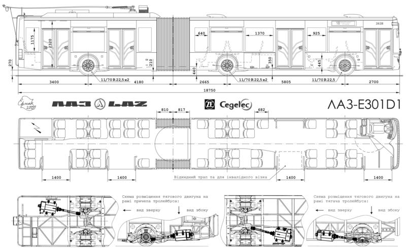 Троллейбус Laz Е301