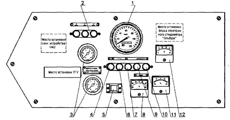 Троллейбус ЛиАЗ 5280