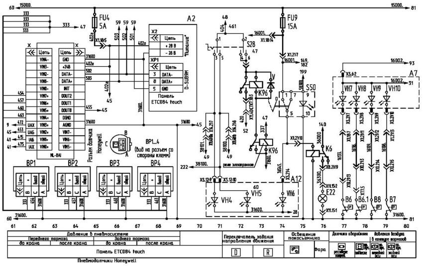 Троллейбус МАЗ 203Т. Датчики давления Honeywell, переключатель направления движения