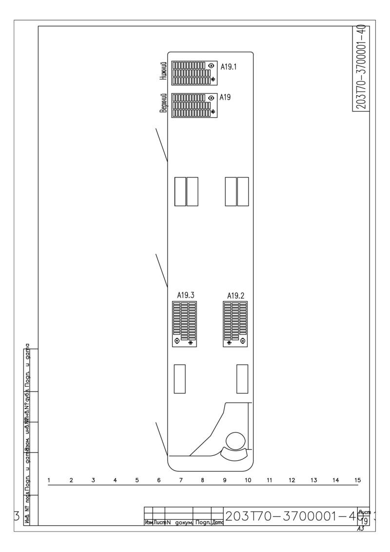 Расположение аккумуляторных модулей в троллейбусе