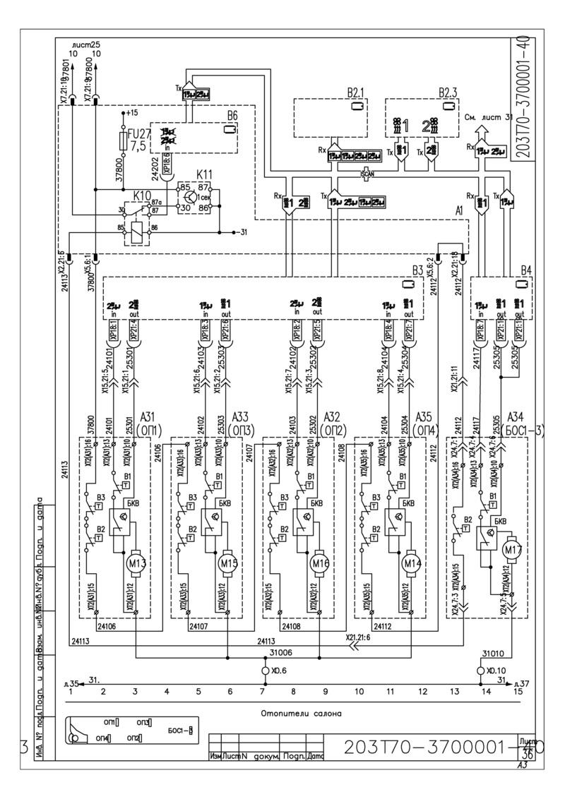 Схема управления отопителей салона