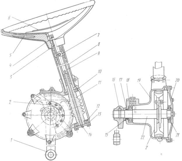 9 Tr Рулевой механизм