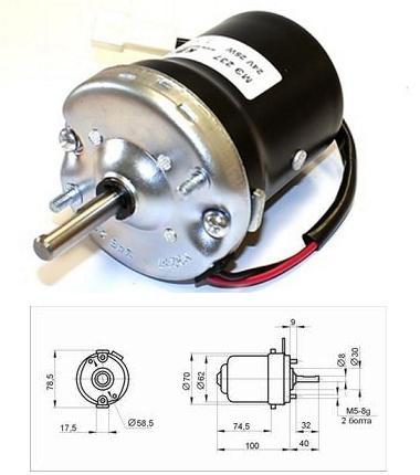 Электродвигатель МЭ-237