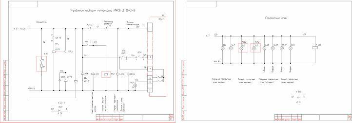 Управление приводом компрессора